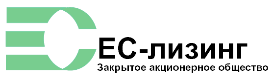 EC-leasing Co.